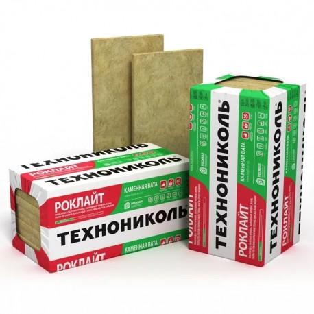 Плиты пенополистирольные экструзионные TECHNOPLEX 1180*580*20 (20шт/0,288м3/14,4м2)