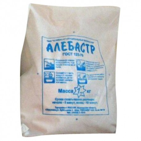 Алебастр белый, 1кг (по 30шт)